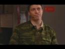 Солдаты Сержант - Кобрин и дедовщина в армии