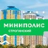 Сообщество жителей миниполиса Строгинский