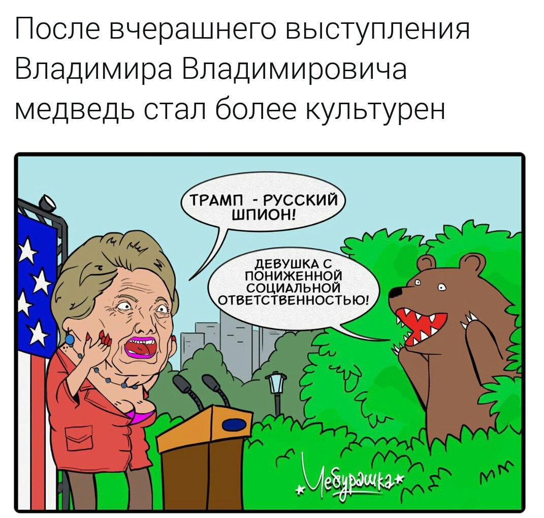 О политике - Страница 38 TJ0dOccWNwA