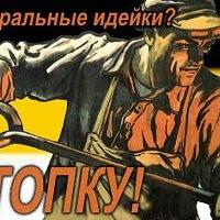 Gunka Obdelyashkin