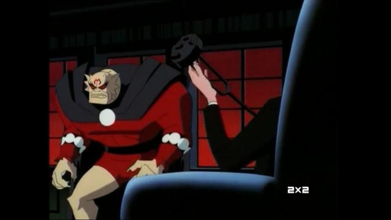 Новые приключения Бэтмена - 1 сезон 18 серия