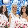 Мисс Мира; Мисс Вселенная; Мисс Россия 2017