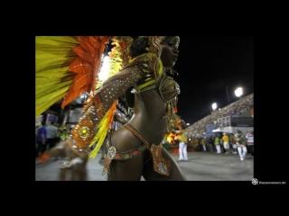 Карнавал в Рио (Бразилия)