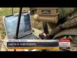 Беспилотник «Элерон-3» обнаружил «диверсантов» в Ивановской области