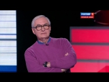 Воскресный вечер с Владимиром Соловьевым.25.12.2016.Часть3.