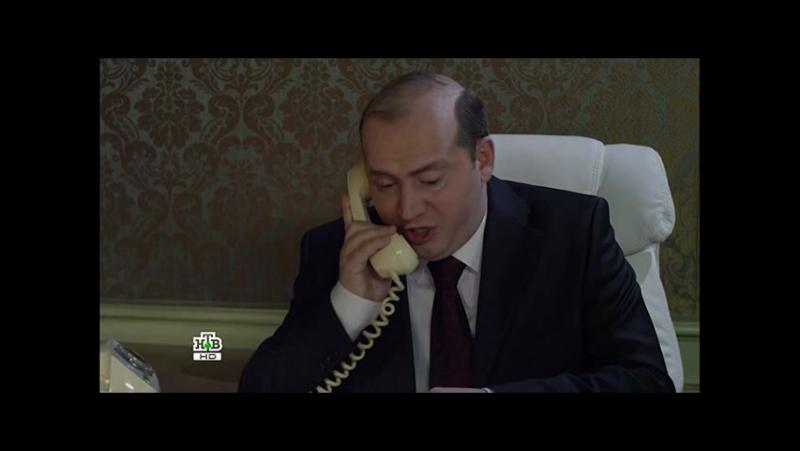 Неподсудные-5-6 серии