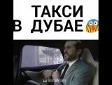 Шикааарно☺️? #вайн #видео #смешно #vine #юмор #прикол #мило #юморист #ржака #приколы #смех #шутка #ржач #мем #LOL #fail #fails