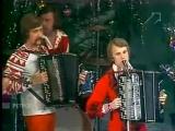 ВИА Песняры Вологда Песня года - 1976 год
