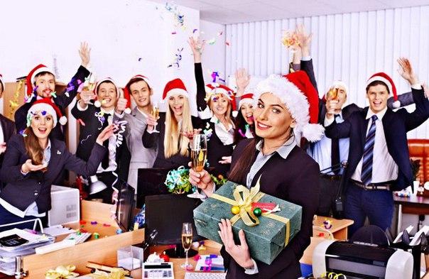 6 способов поздравить сотрудника с праздниками без 13-й зарплаты  Ок