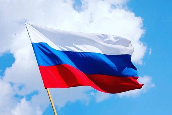 Сегодня в России отмечается День Государственного Флага. Главный симво