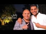 Faudel Mohammed Assaf - Rani (Duet) - _