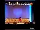 """Танец с кинжалами. Ансамбль """"ASSA"""" Оренбург."""