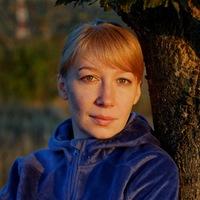 Дина Савенко