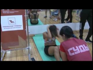 АСН - Фитнес-клуб Персей стал еще одним официальным местом тестирования ГТО