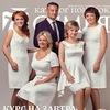 СЕМЬЯ - каталог покупок (Киров)