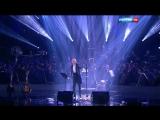 Диана Арбенина и Юрий Башмет - Лети моя душа - Video