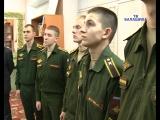 Курсанты Академии РВСН им. Петра Великого готовятся к международной олимпиаде по военной истории