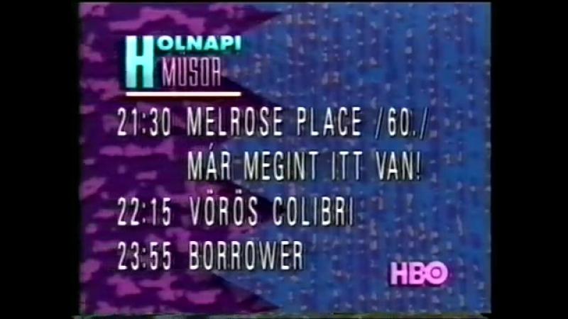 Программа передач и конец эфира (HBO [Венгрия], 1996)