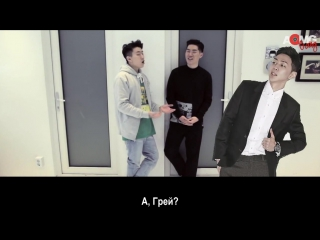  AOMG gang  AOMG TV - ELO's 1st Interview - Single 'Your Love feat. The Quiett' [28.01.15] [рус.саб]