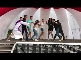 """Акция """"Выбери жизнь"""" 2017"""
