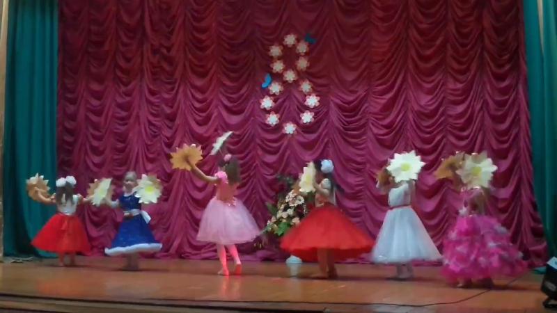 Танец с цветочками. 08.03.2017