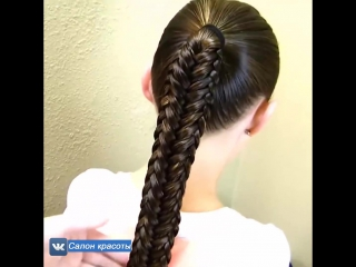 Обалденная закрученная коса Рыбий хвост: