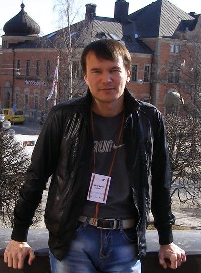 Виктор Вылко
