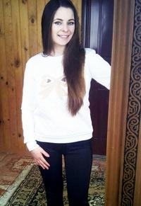 Марьяна Власюк