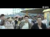 BTS 1_心理罪 Guilty of Mind - 李易峰 Li Yi Feng