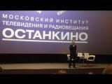 Встреча с Эрнестом Мацкявичюсом (18.10.16.)