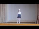 Поет Лида Гофман, 4а класс.