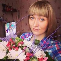 Лена Лазарева