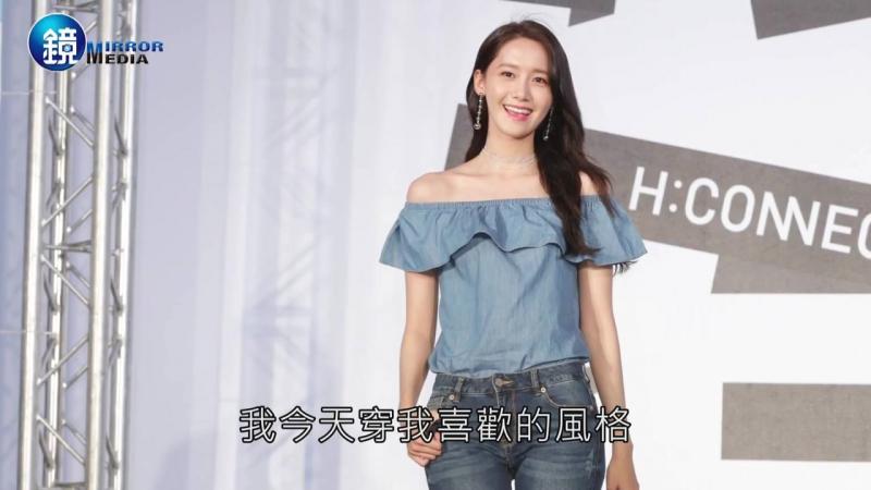 鏡週刊 女神降臨》少女時代潤娥旋風登台 十週年感性謝粉絲