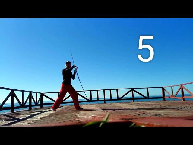 Базовые упражнения с посохом / шестом , обучение ушу кунг-фу xma