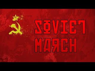 Ostorozhno, klyukva! - Soviet March (Red Alert 3 OST)