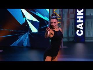 Танцы: Евгения Храмова (сезон 3, серия 6)