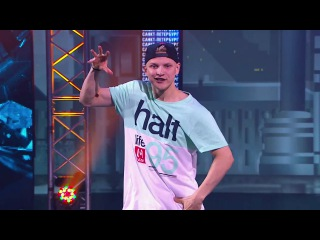 Танцы: Евгений Маркин (L'One - Тигр) (сезон 3, серия 6)