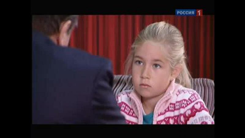 Ефросинья. Продолжение / Серия 210 / Видео / Russia.tv