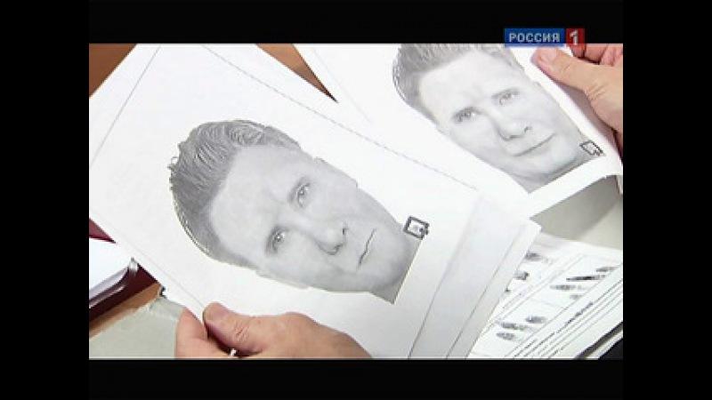 Ефросинья. Продолжение / Серия 184 / Видео / Russia.tv