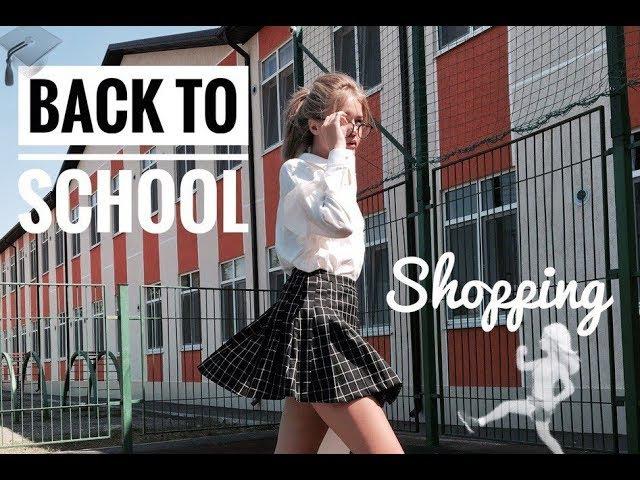 Back to school || Shopping || Выбираем наряд в школу♡