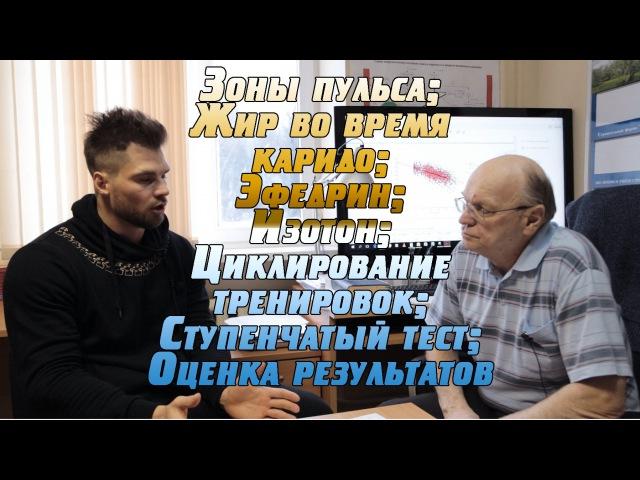 Селуянов и Гусев. Часть 2 из 2. Тестирование и интерпретация результатов.