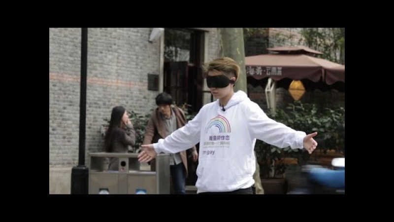 Social Experiment in China --