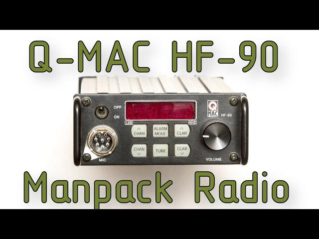 Радиостанция Q-MAC HF-90. Переносная КВ радиостанция - Manpack. Радиосвязь. Короткие волны.