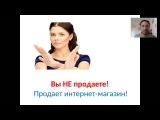 26.07.2016 г. ВВО Роман Крафт