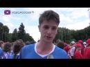 День молодёжи в ДНР