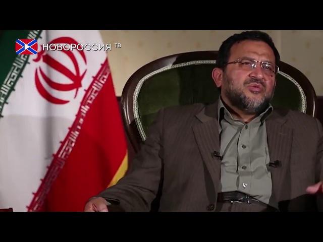 Иран обнародует доказательства связей США с ИГ Опубликовано: 22 июн. 2017 г. youtu.be/VBcFxXiPKKc Советник главнокомандующего Корпусом стражей исламской революции Хамид Реза Могадам Фар в интервью RT заявил, что Тегеран обнародует доказательства п