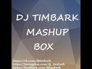 Alj Кравц vs. DJ Dim Frost & DJ Altuhov - Дисконект (DJ Timbark Mashup)