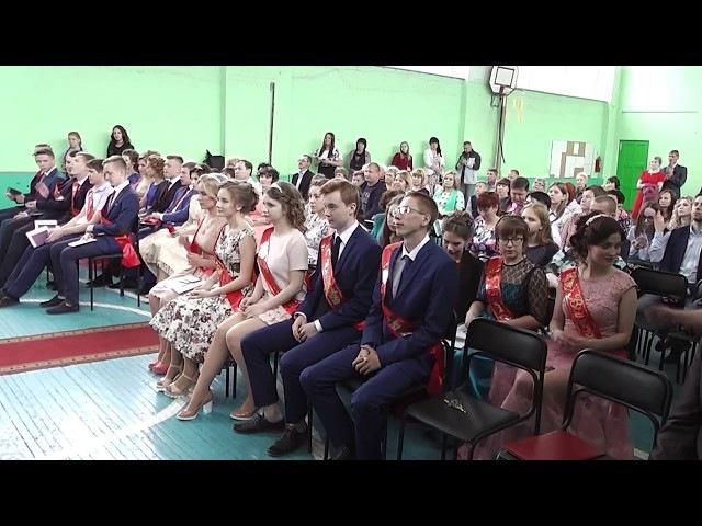 Вручение аттестатов одиннадцатиклассникам СОШ № 2. 30 июня 2017 года.