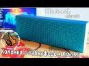 Колонка XiaoMi Bluetooth Speaker Обзор Невероятно мощный чистый звук