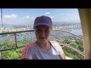 Экскурсия на острове Хайнань, Китай!))Очень красивый вид с фоникулера!